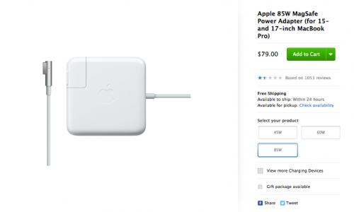 Apple Makes Bad Things: Apple 85W MagSafe Power Adapter