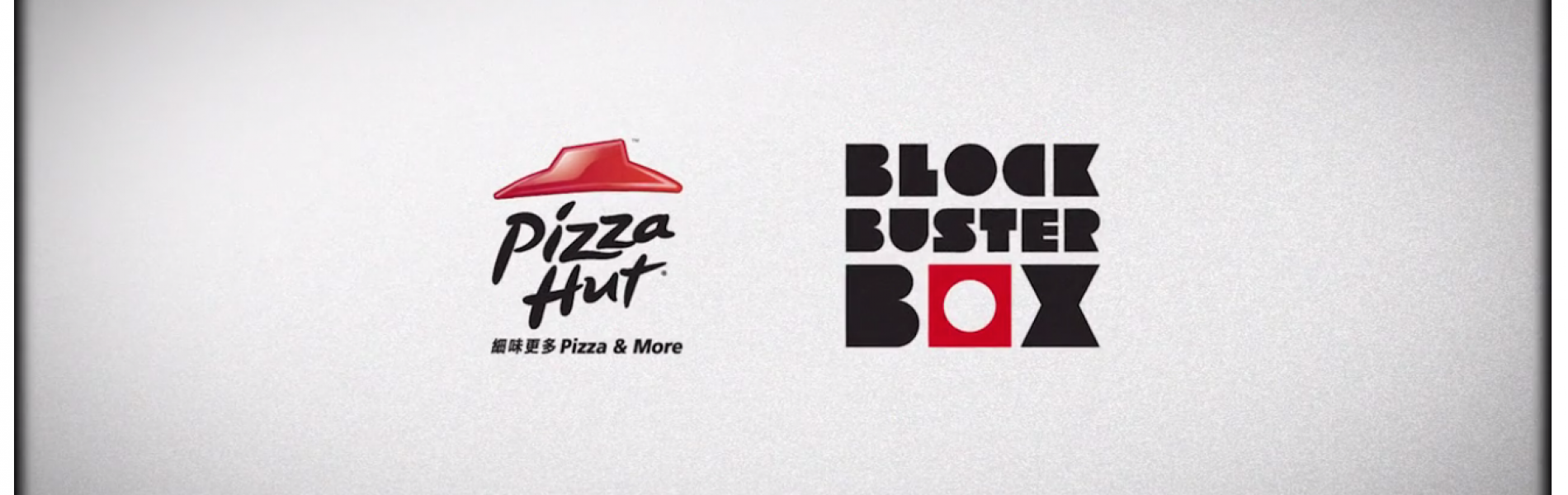 "Ogilvy & Mather/Pizza Hut ""Fake"" Marketing Appears Again…"