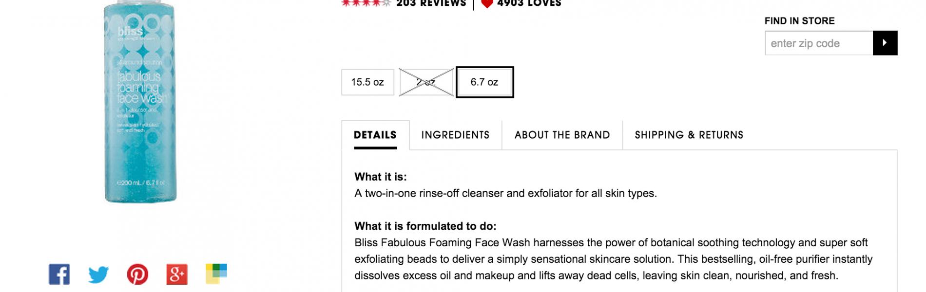 Our Take: Can Ulta Take On Sephora?